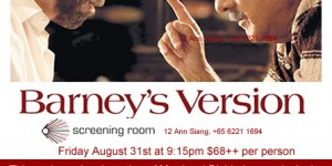 Screening Room - barneys version jpg CM