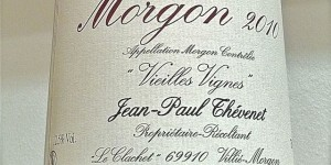 Jean-Paul Thévenet Morgon Vieille Vignes 2010 – Cru Beaujolais
