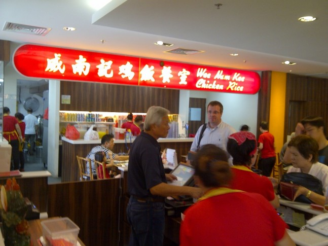 Wee Nam Kee new premises at United Square
