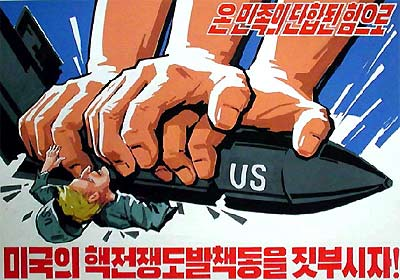 North Korea Propaganda