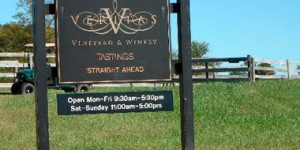 Veritas vineyard entrance, Australia