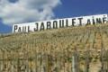 Paul Jaboulet vineyard