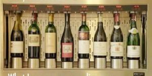 The Sampler - Wine Machine